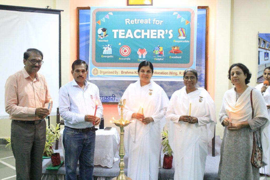♦ शिक्षक दिवस के निमित्त कार्यक्रम - 15 सितम्बर 2019