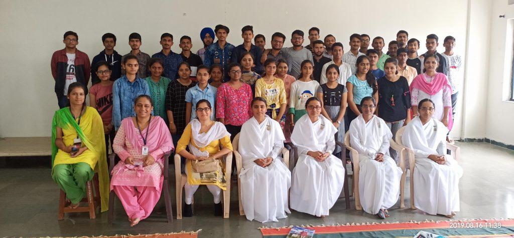 ♦ अंतर्राष्ट्रीय युवा दिन निमित्त - 3 दिवसीय सेमिनार (13-15 अगस्त) कॉलेज ऑफ़ इंजीनियरिंग, मांजरी
